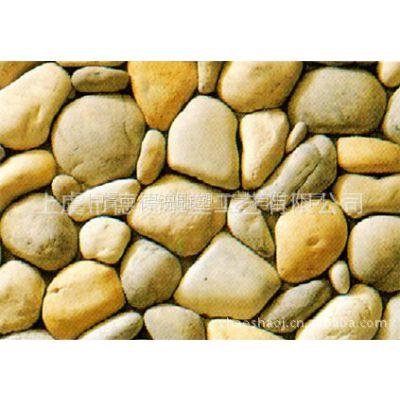 供应文化石-别墅外墙装饰