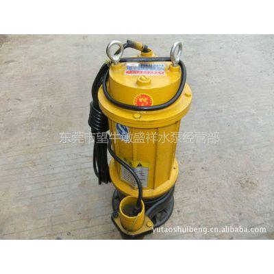 供应广州东莞地铁专用泵,潜水泵,污水泵维修和保养13829272925