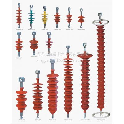 供应悬式绝缘子FXBW4-35/100 FXBW4-35/100复合绝缘子 绝缘子厂家