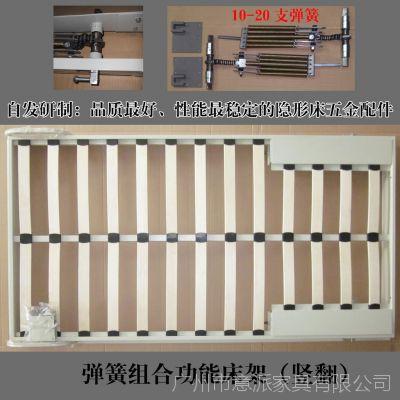 wall bed 墨菲床 墙床 壁床 翻板床 折叠床 升降折叠餐桌 隐形床