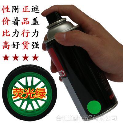 三和自动手喷漆荧光绿汽车轮毂摩托车死飞自行车架家具标志路牌漆