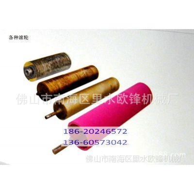 现货可试样涂布轮 均布轮 电光轮 原厂直销 品质保证