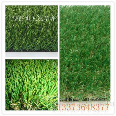 供应塑料草坪/仿真草坪/人造草坪/草皮(八年内可日晒雨淋不掉色)