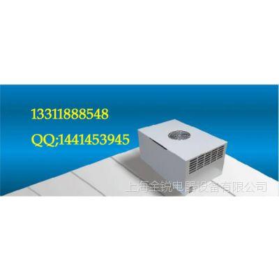 供应威图机柜空调 电器柜空调 电控柜空调 全锐空调EA-600