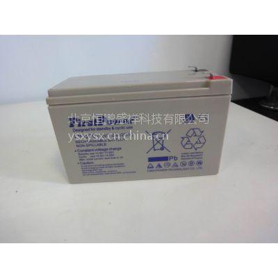 LFP12220一电蓄电池LFP12220报价-FirstPower蓄电池12V220Ah