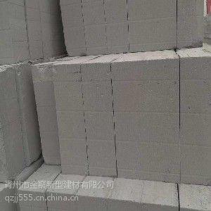 砂加气混凝土砌块|哪里可以买到高性价面包砖