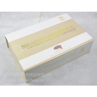 礼品包装盒印刷 灰板纸礼品包装盒印刷 专业的礼品包装盒印刷