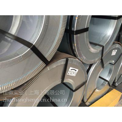 点火线圈铁芯无取向硅钢片 宝钢 B35A270正品