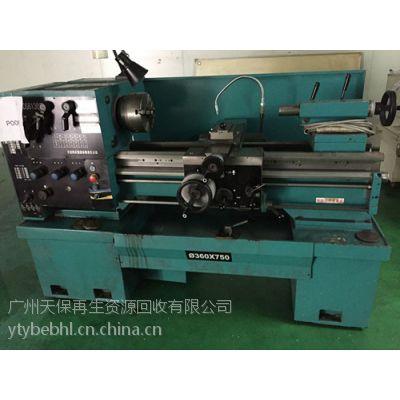 广州设备回收 旧机械回收 二手机器回收