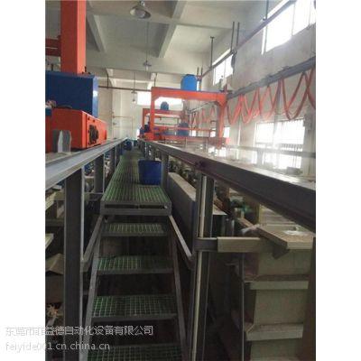 挂镀生产线,菲益德电镀设备,垂直升降式挂镀生产线设备