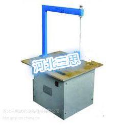 河北三思SYL-11苯板切割机价格