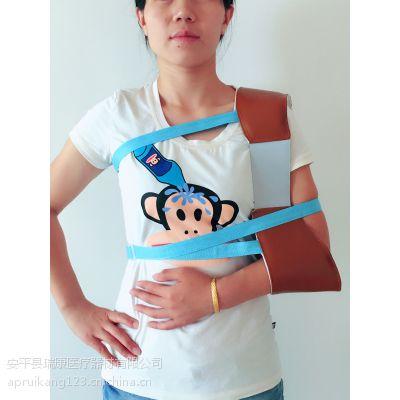 瑞康批发供应肩肘固定带 肱骨上端骨折错位 前臂吊带 固定带
