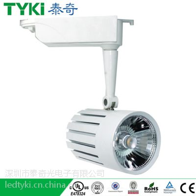 红木家具照明专用LED轨道射灯18W