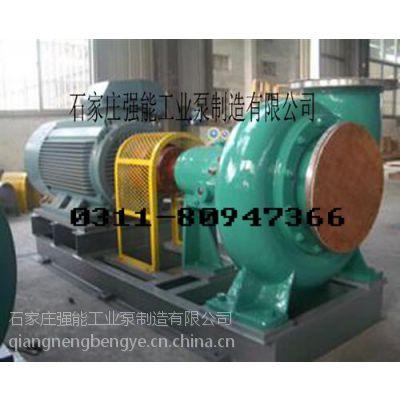 脱硫泵过流部件50DT-D40强能工业泵 生石灰脱硫泵