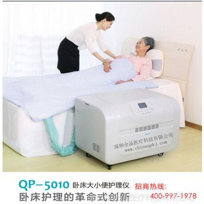 老年保健加盟