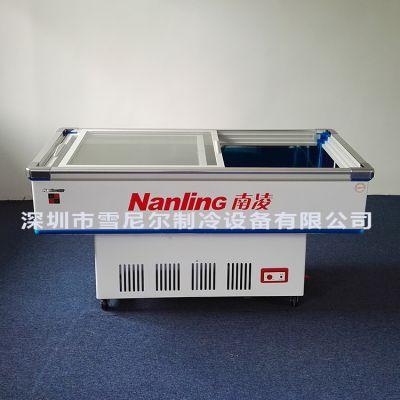 南凌1.6米冰台柜海鲜柜 HX-1600 西瓜冷藏展示柜 水煮麻辣烫烧烤肉串直冷展示柜