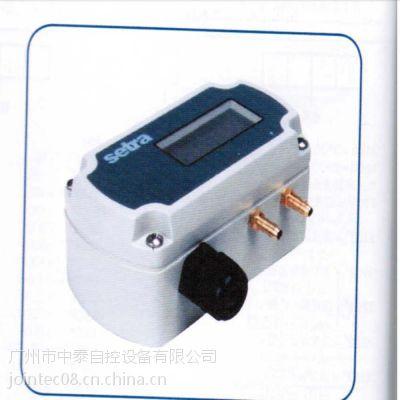 供应原装 Setra 西特 微差压变送器 风压变送器 261C 微差压变送器