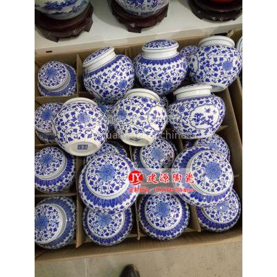 定做陶瓷罐子厂家 青花瓷药罐 陶瓷酒罐蜜罐坛子