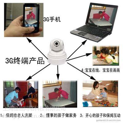 上海恒岂科技专业弱电工程服务公司网络/防盗安防Hikvision/海康威视监控摄像头一体机