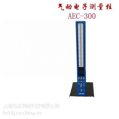 电子气动测量柱电子量仪浮标量仪气动量仪 电子量仪垂直度测量仪
