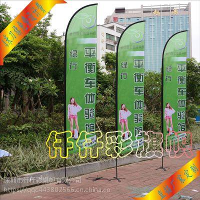 供应深圳旗帜厂专业生产沙滩旗注水刀旗防风旗双面定制