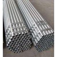 供应【韶关不锈钢工业管-无磁316不锈钢无缝管价格】