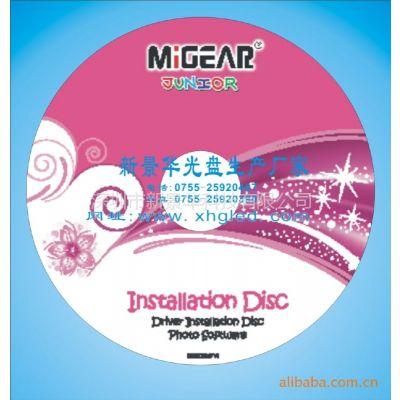 供应空白光盘,cd-r/rw,dvd-r/rw,刻录
