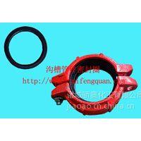 供应优质沟槽管件密封圈