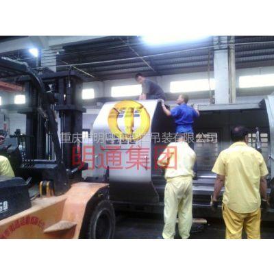 供应重庆加工中心/数控中心起重吊装、设备搬迁、工厂搬迁