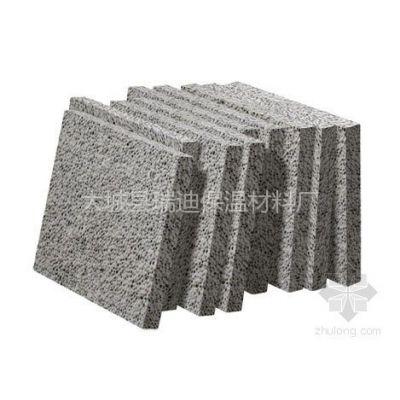 供应水泥发泡板,发泡水泥保温板,外墙保温板,屋顶隔热板,保温隔热材料