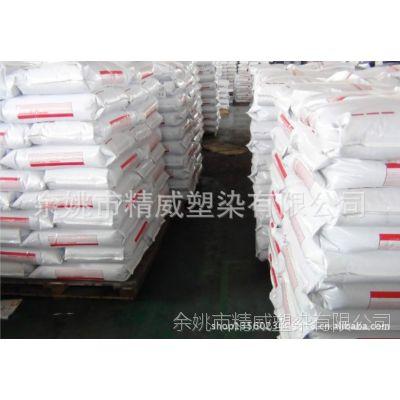 宁波色母粒厂