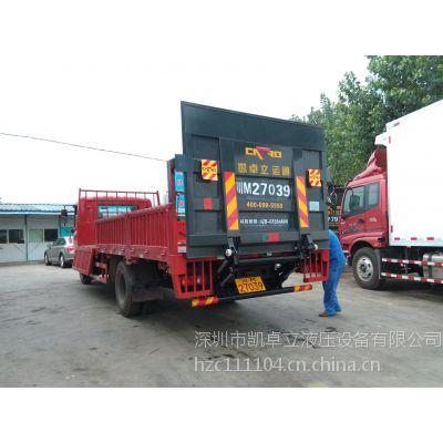 供应四川成都1.5吨优质汽车尾板,搬家公司专用汽车尾板,凯卓立国内领先行业
