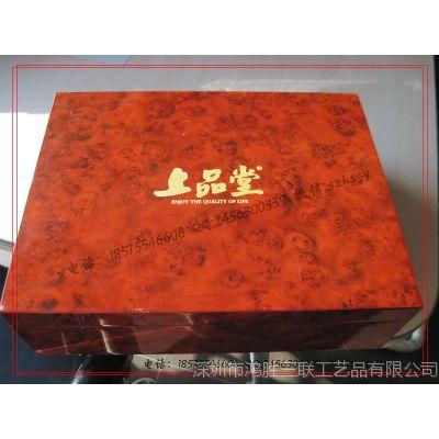上品堂海参包装盒厂家批量定制生产 海参木盒包装 木制海参盒