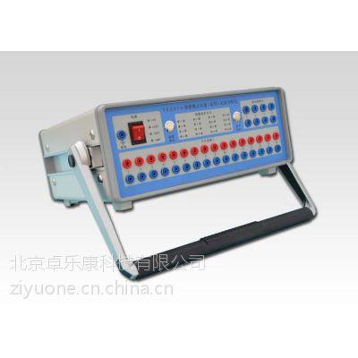优势供应 便携式电量(波形)记录分析仪 型号:TK2012B