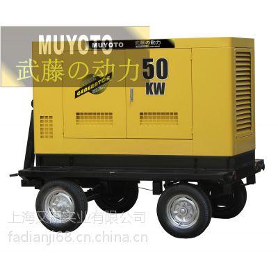 55KW三相柴油发电机/省油耐用