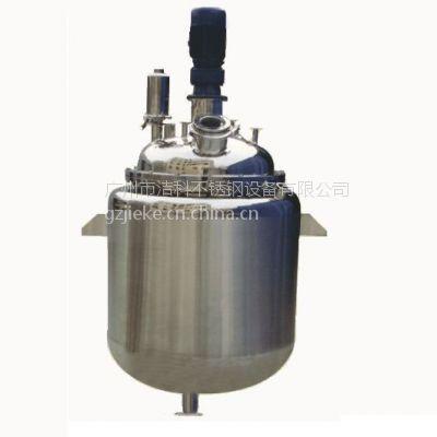 不锈钢卫生结晶罐 浓缩制药结晶釜 原料药结晶设备 冷却结晶罐