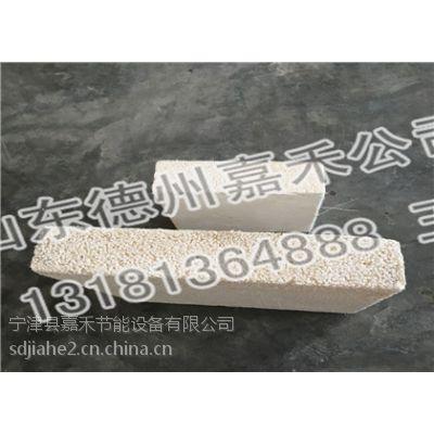 匀质改性防火保温板产品特点