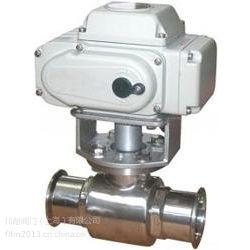 水用电动PTFE球阀多少钱广受欢迎的