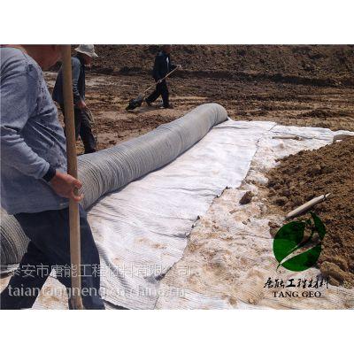 福建膨润土防水毯中心