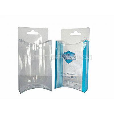 pvc胶盒加工定做,塑胶折盒彩印定制、 塑料制品、环保优质耐用
