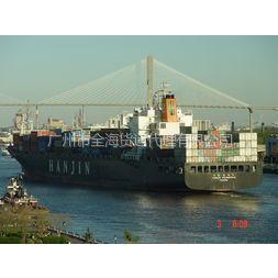 供应中远中海 汕头内贸 汕头港至营口港 海运直航专线  门到门服务