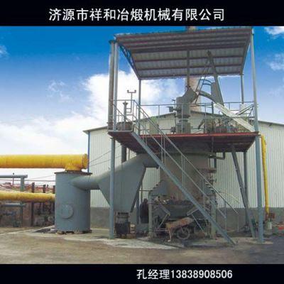 供应単段式煤气发生炉
