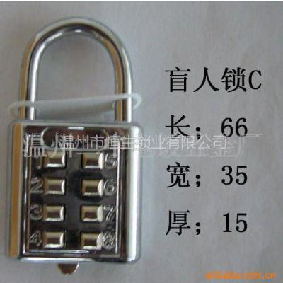 供应密码锁   箱包挂锁   新款密码锁
