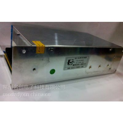 供应48V转110V5A开关电源DC110V5A开关电源