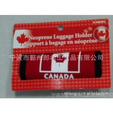 提供潜水料行李握套,行李提手套,箱包提手握套,加拿大纪念握套