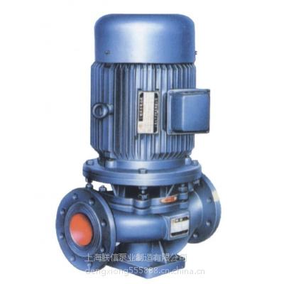 供应管道泵1.25/3.47-40L-100I 主营产品:朕信立式管道泵、厂家批发 代理 专卖