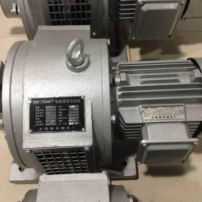 上海德东电机西北分公司销售 YCT90-4B 0.37KW 电磁调速电机