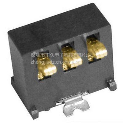 供应电池弹片立式 ZJ-3P-2.5PH-6.2H 外焊带柱/手机电池连接器/电池座