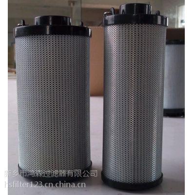 油站滤芯PARKER派克filter--930194Q