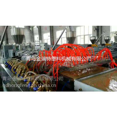 供应PVC木塑复合发泡门板生产线 集成护墙板设备 木塑挤出机器